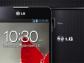LG выпустила на рынок прямого конкурента Galaxy S 4