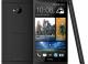 HTC выпустила смартфон среднего класса