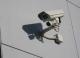 Охранное видеонаблюдение  на объекте