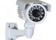 Значимость видеокамер наблюдения в обеспечении безопасности