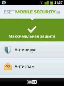 ESET NOD32 Mobile Security для Android 1