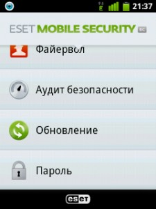 ESET NOD32 Mobile Security для Android 3